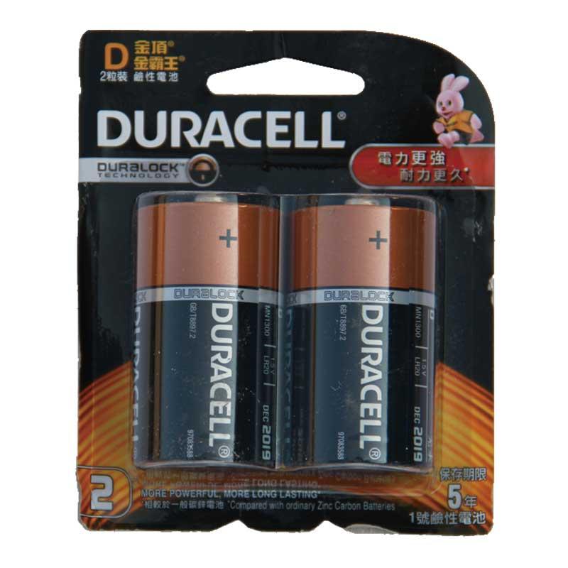 金霸王 电池1#