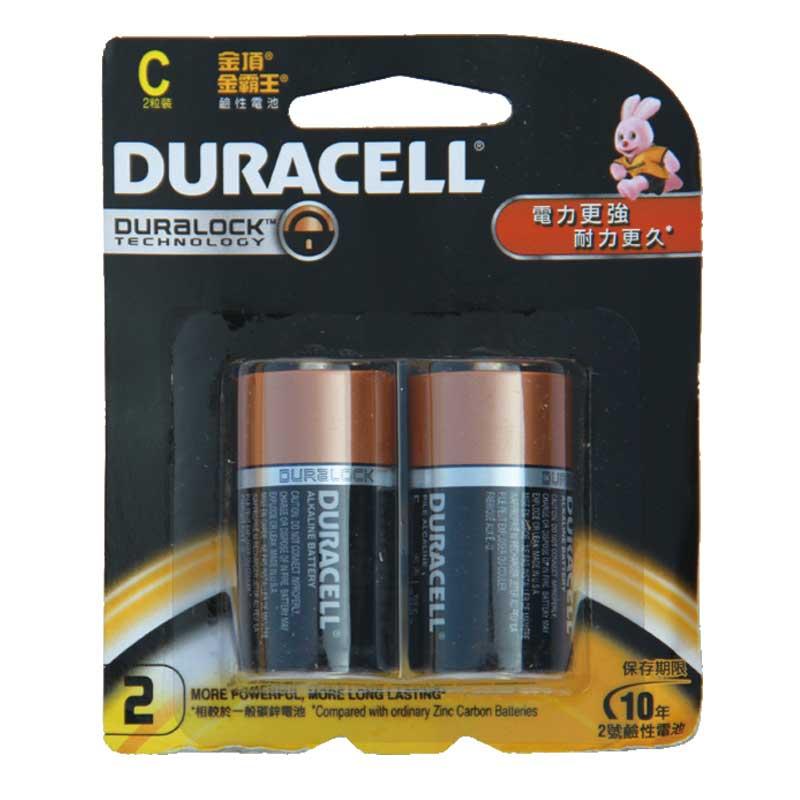 金霸王 电池2#
