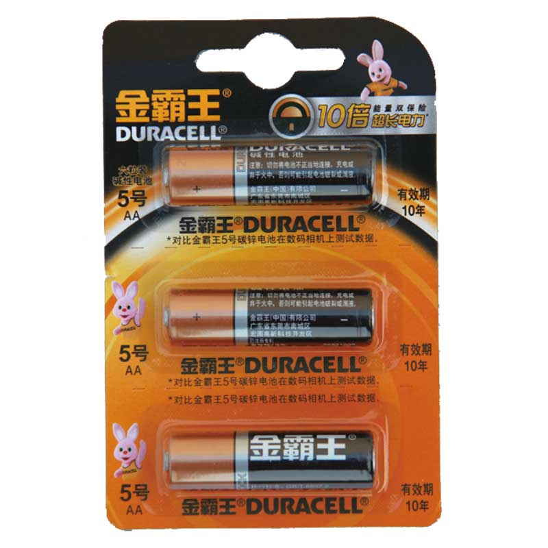金霸王 电池5#