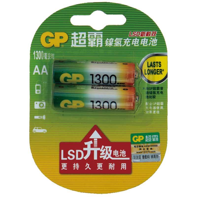 GP超霸 充电电池5#1300MA