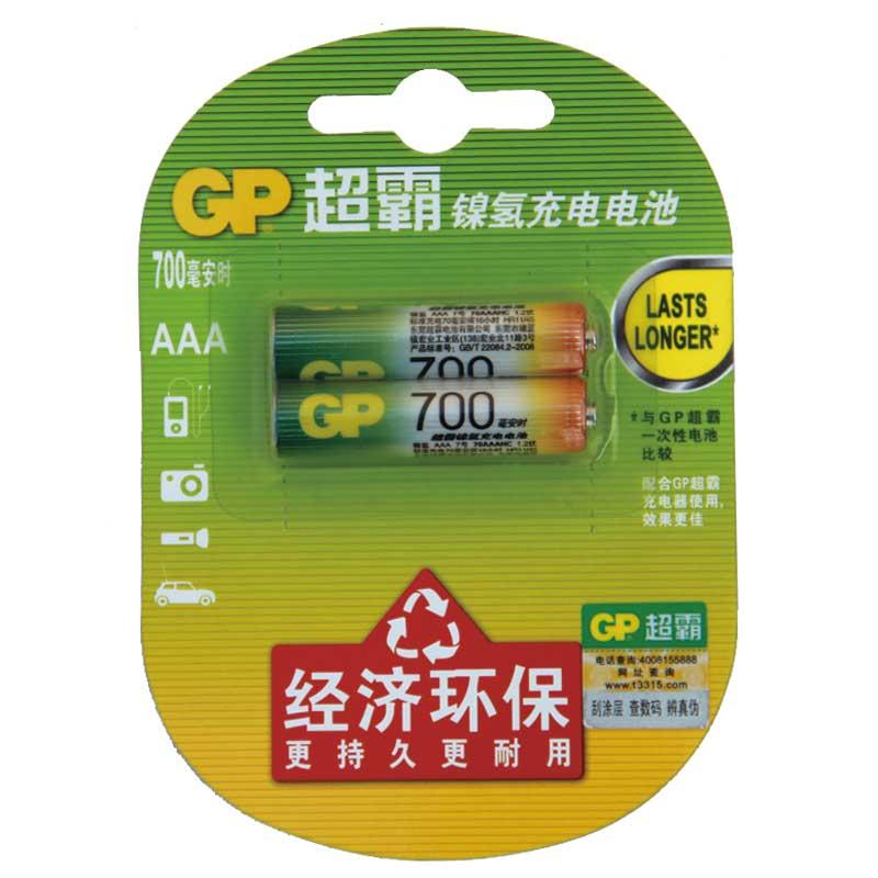 GP超霸 充电电池7#700MA