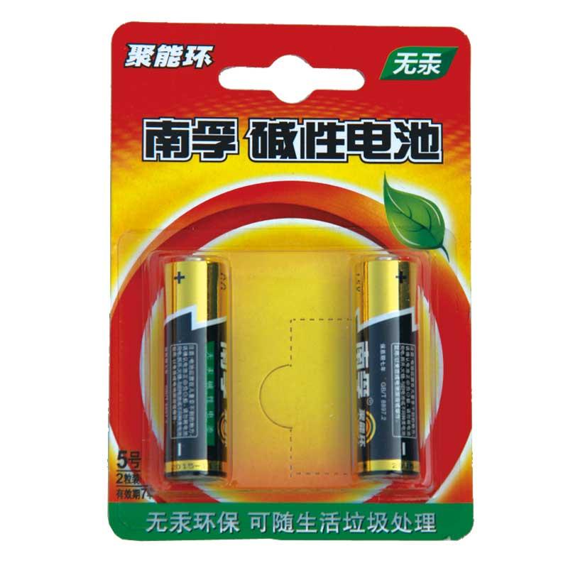 南孚 碱性电池5#