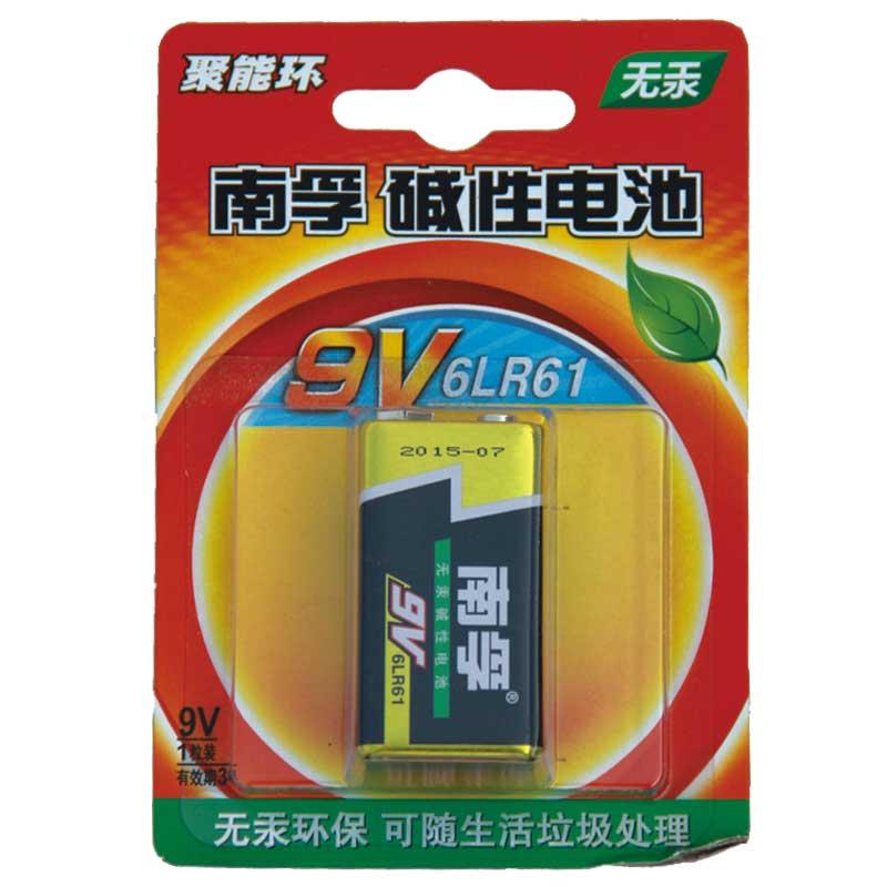 南孚 碱性电池 9V