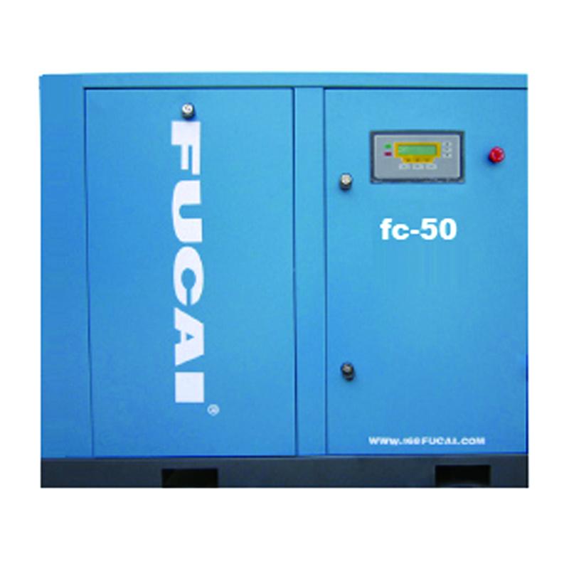 复财 螺杆式空压机(FC-40A)