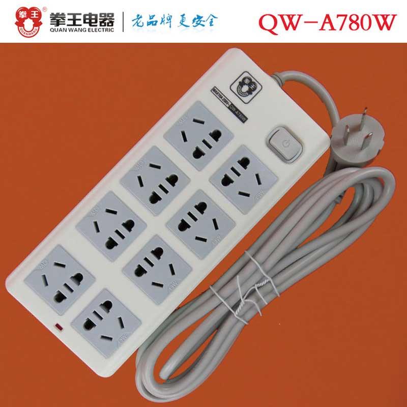 拳王 带线插(QW-A780W/3T*3米)