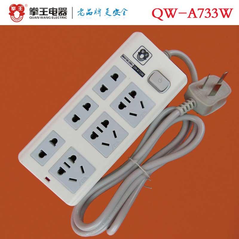 拳王 带线插(QW-A733W/3T*1.8米)