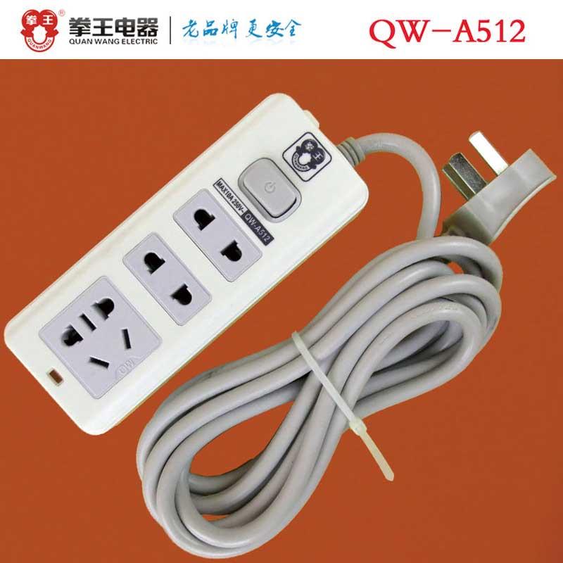 拳王 带线插(QW-A512/3T*1.8米)