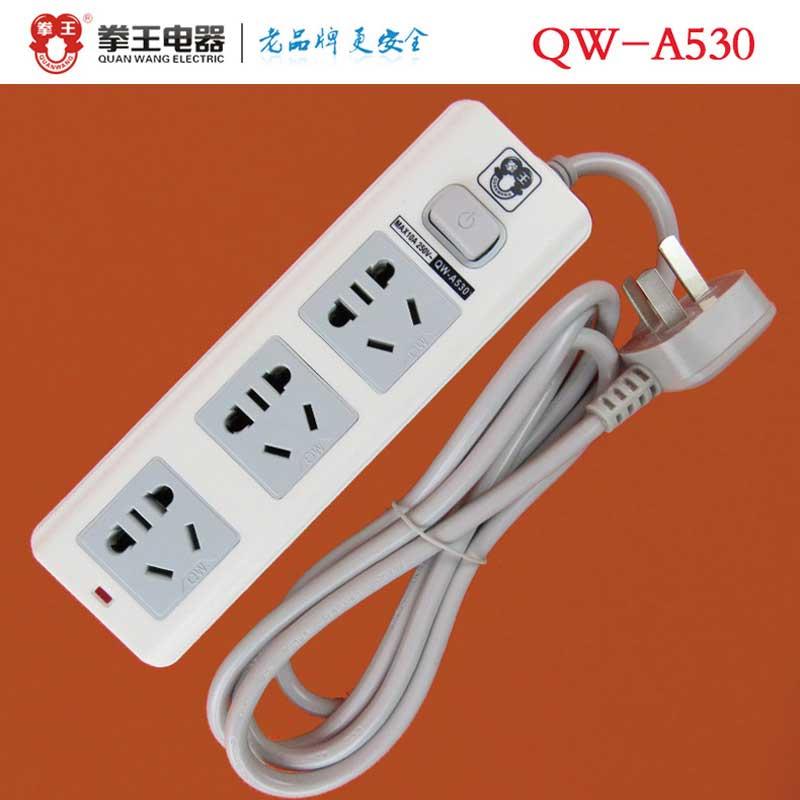 拳王 带线插(QW-A530/3T*1.8米)