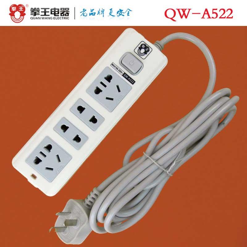 拳王 带线插(QW-A522/3T*3米)