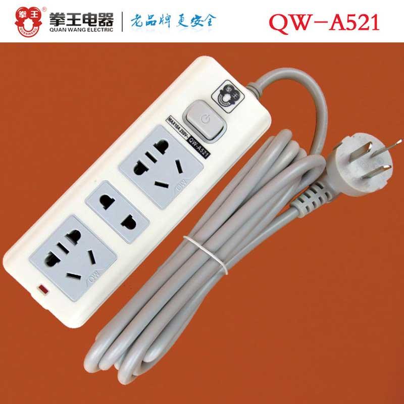 拳王 带线插(QW-A521/3T*3米)