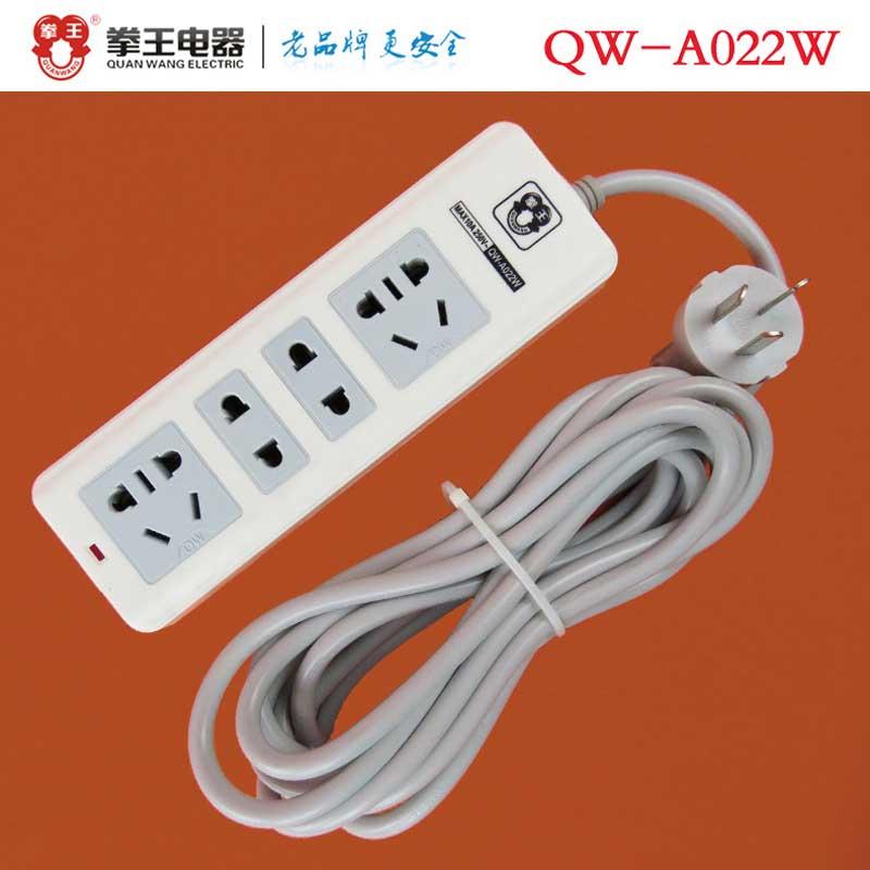 拳王 带线插(QW-A022W/3T*1.8米)
