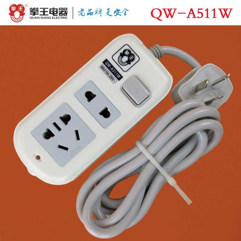 拳王 带线插(QW-A511W/3T*3米)