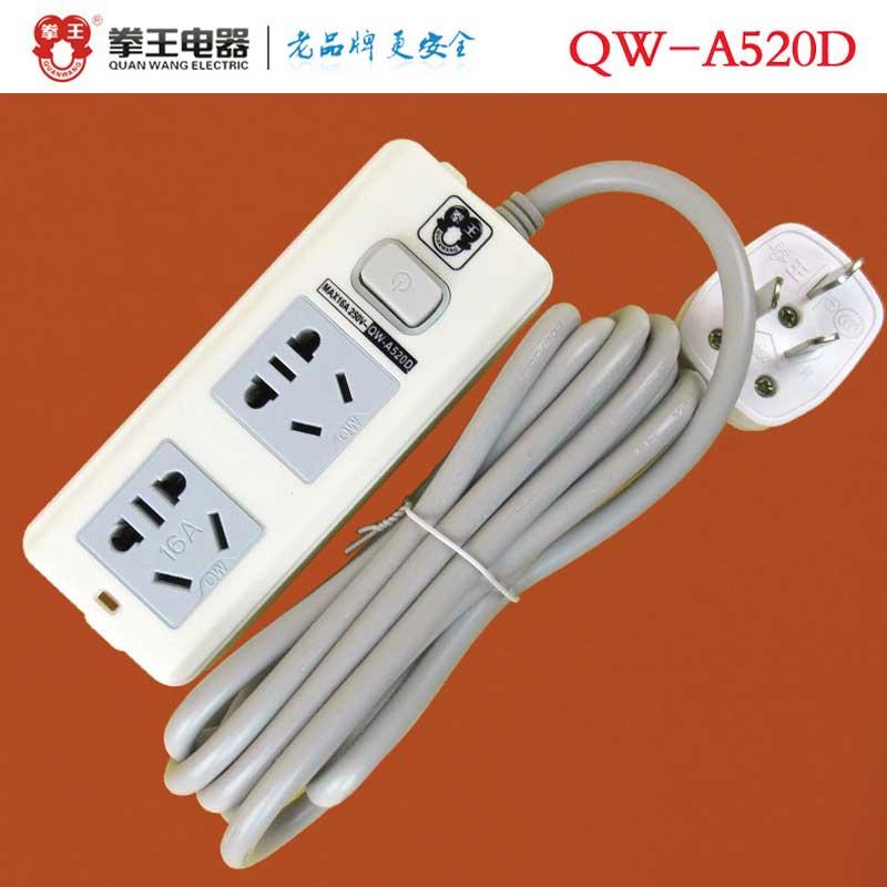 拳王 带线插(QW-A520D/3T*3米)