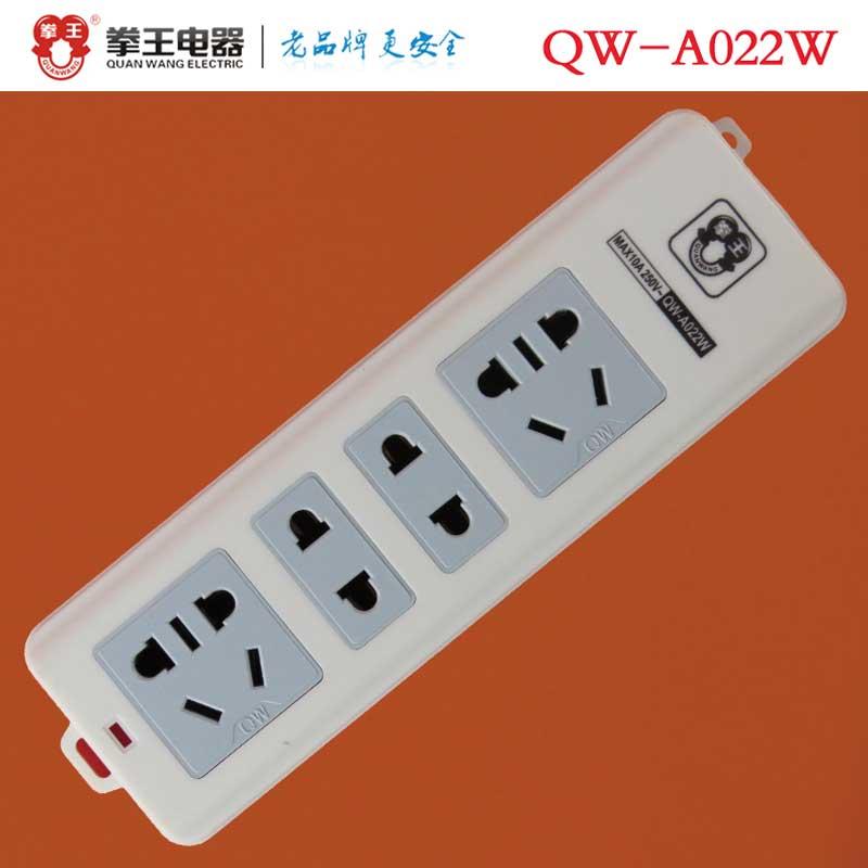 拳王 无线排插QW-A022W