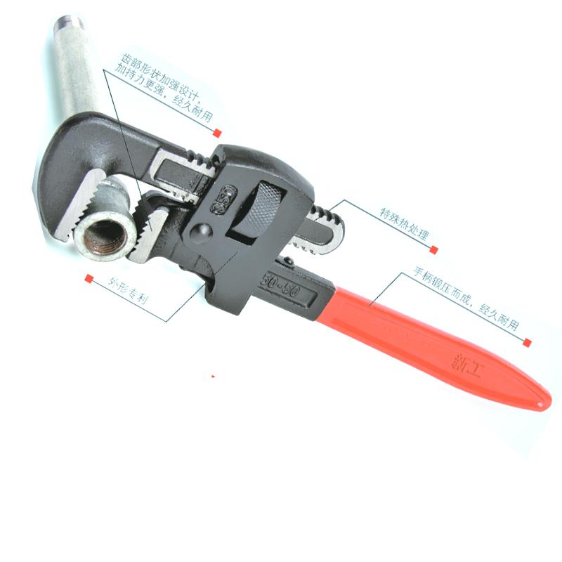 新工 英式管子钳(300mm)