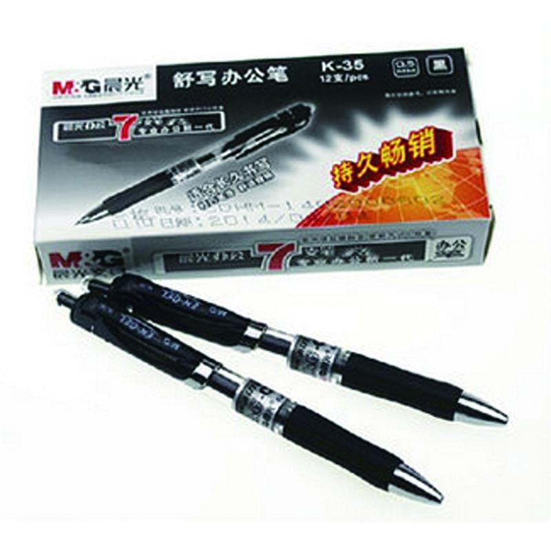 晨光 K-35 0.5mm按动超人型中性笔 上海(K-35)