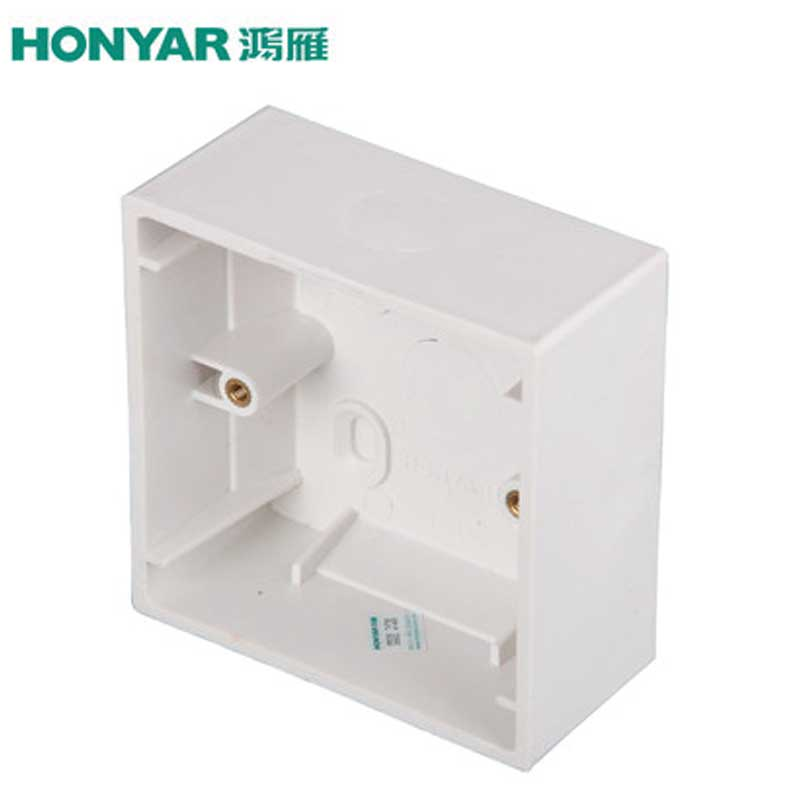 鸿雁 明盒86HM33