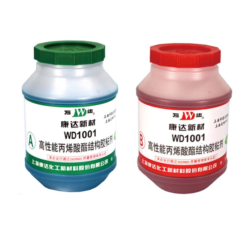 万达 1001液体工具胶((A)2Kg)