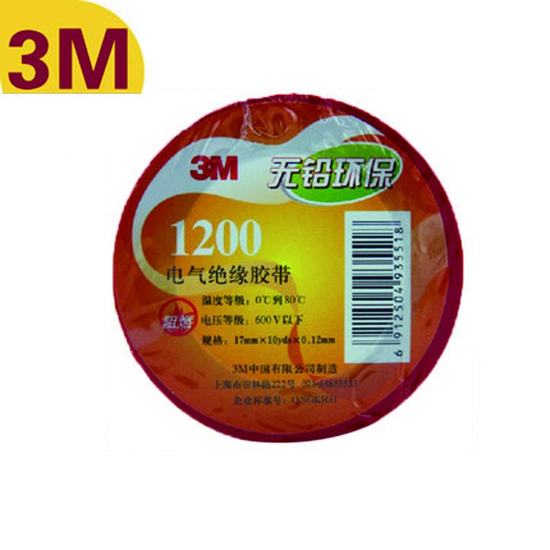 3M 电工胶带1200(17mm*20yds)