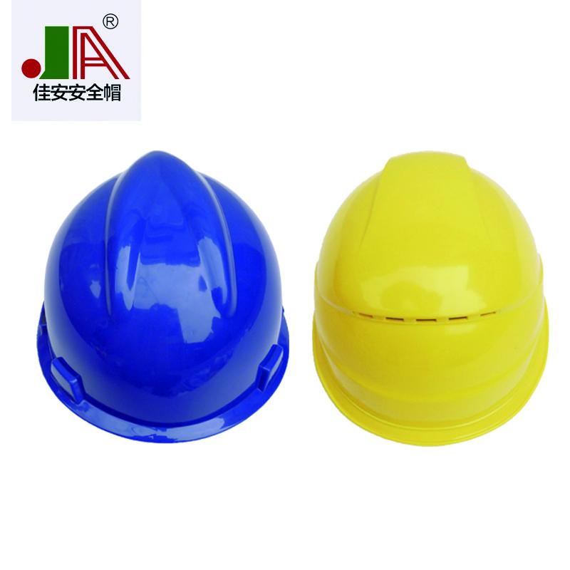 佳安 ABS安全帽 江苏( V型 深蓝)