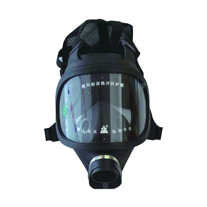 唐人 TF-6面罩 含铝罐 河北(TF-6)