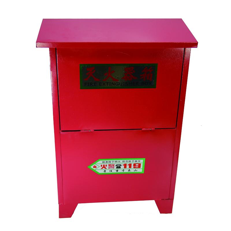 4kg 2只装消防箱 南京(4kg 2只装)
