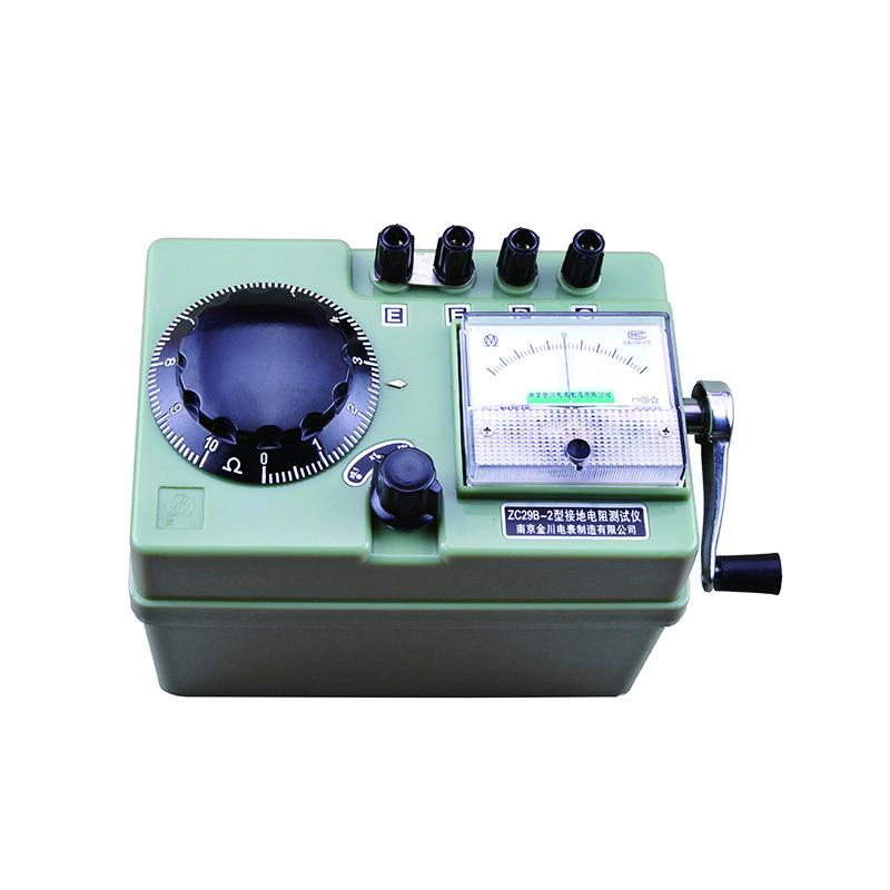 金川 接地电阻测试仪ZC29B-2(ZC29B-2)