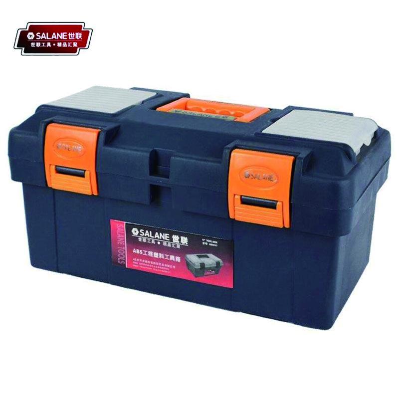 世联 ABS塑料工具箱(15寸)