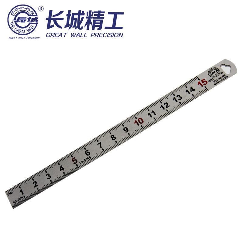 长城 钢直尺( 150mm(140501))