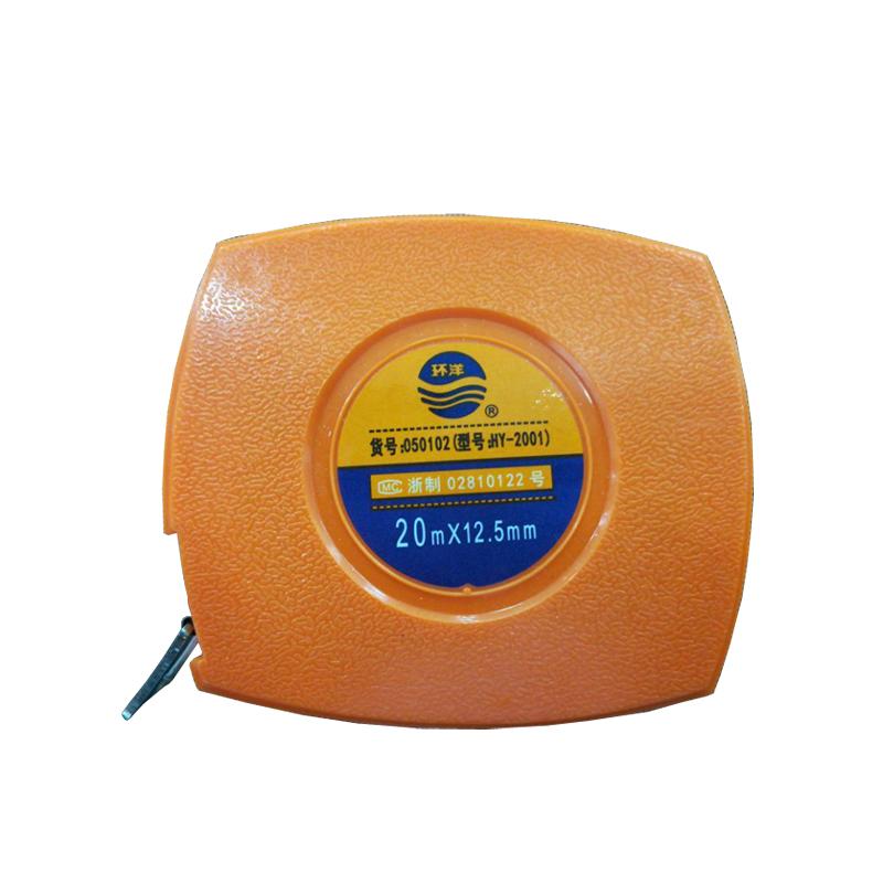 环洋 盒式钢卷尺( 10m*12.5mm(050101))