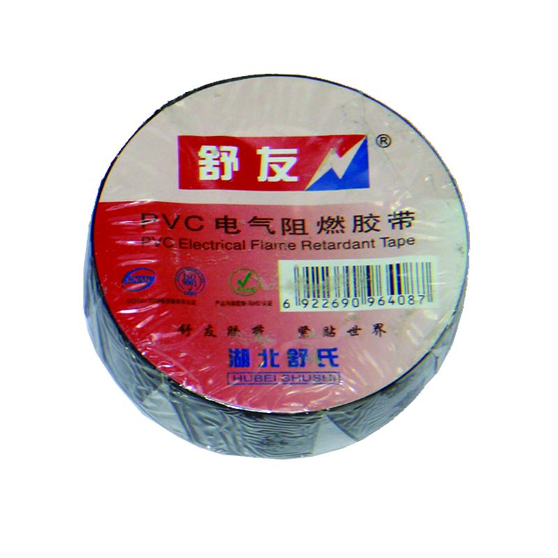 舒友 电工胶带(56mm*17mm)