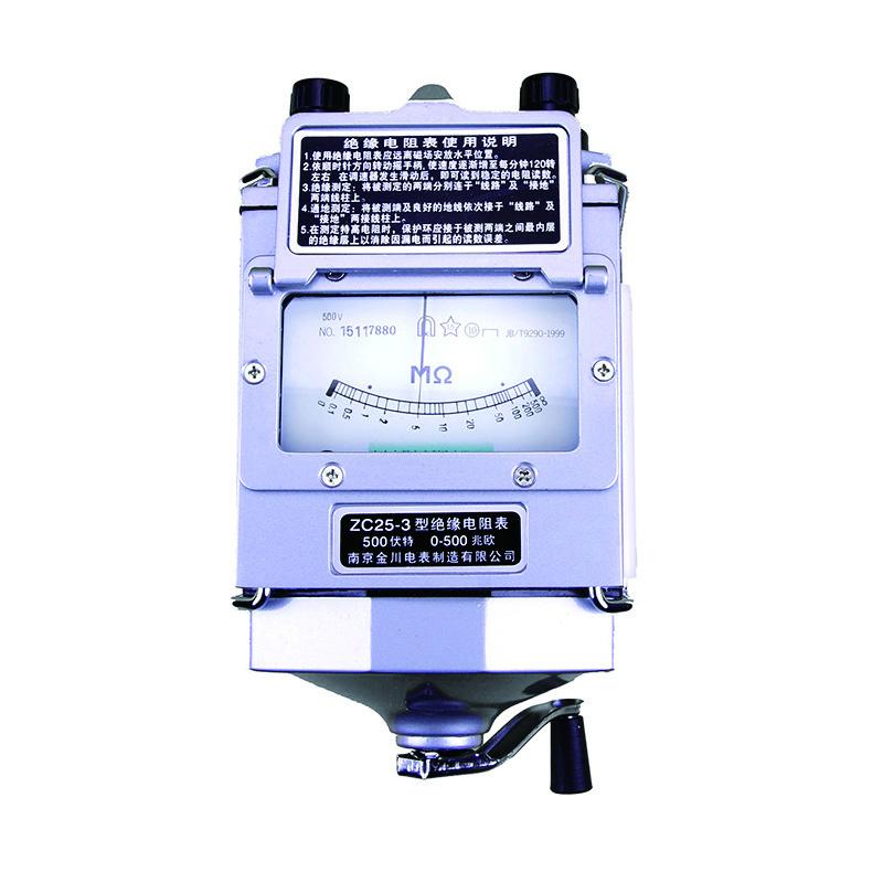 金川 兆欧表ZC25(ZC25-3H 500V)