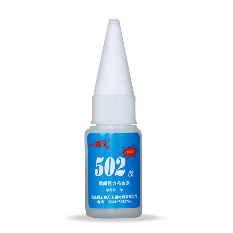 禹王 502粘合剂 (7g)
