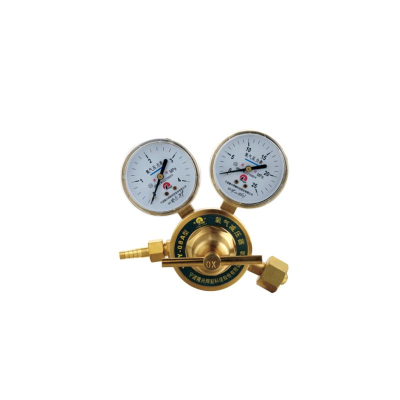隆兴 M70氧气减压器 重型YQY-08A 宁波