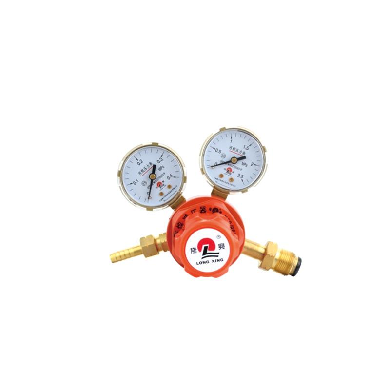 隆兴 丙烷减压器YQW-3A 宁波