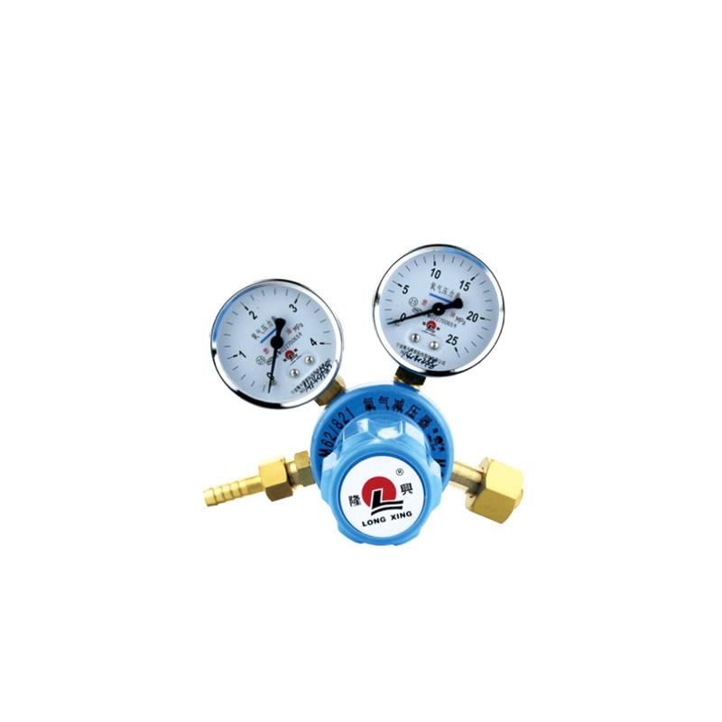 新隆兴 M62氧气减压器YQY-07G 宁波
