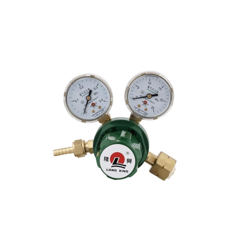 隆兴 氢气减压器YQQ-10A 宁波