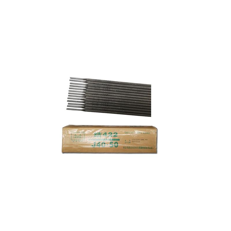 金桥 电焊条J422 2.5mm