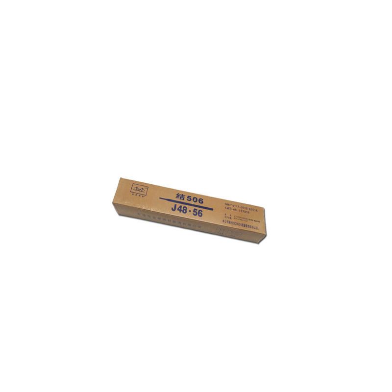 金桥 低氢电焊条J506 3.2mm