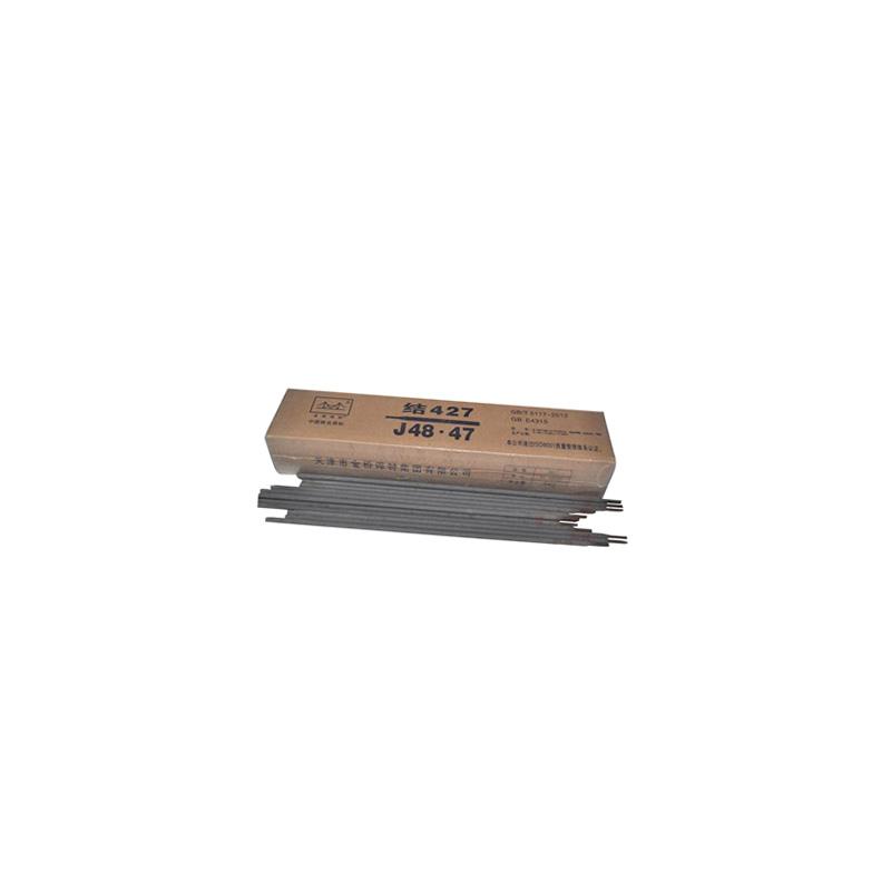 金桥 电焊条J427 3.2mm