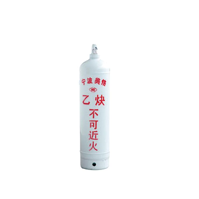 乙炔瓶 40L 宁波