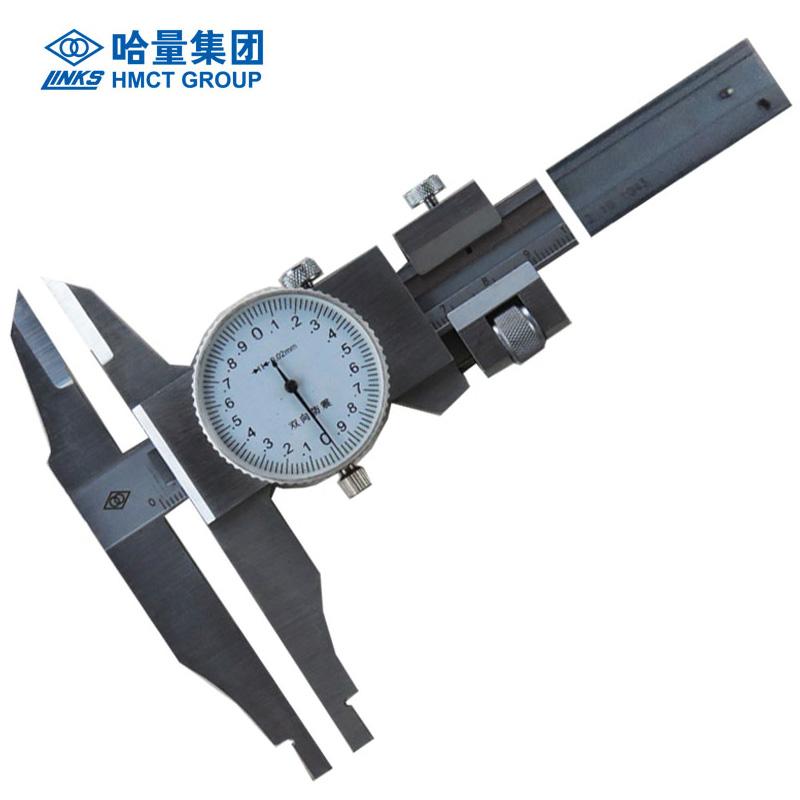 哈量 带表卡尺  (0-300mm)