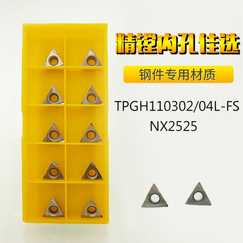 三菱 ( TPGH110302L-FS NX2525  )