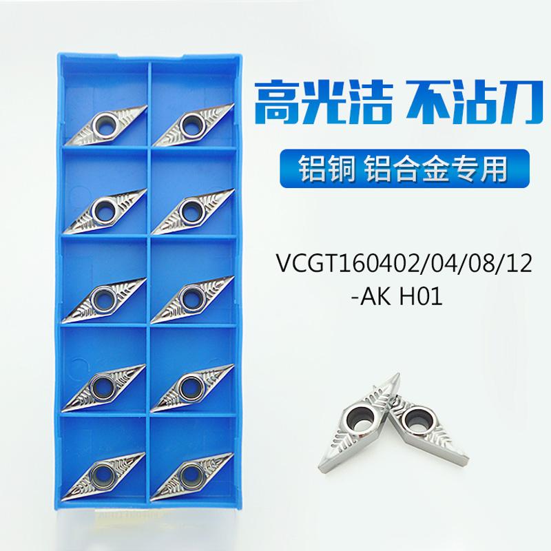 KORLOY ( VCGT160402-AK H01  )