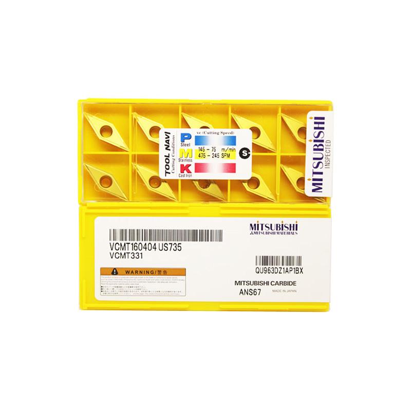 三菱 ( VCMT160404 US735  )