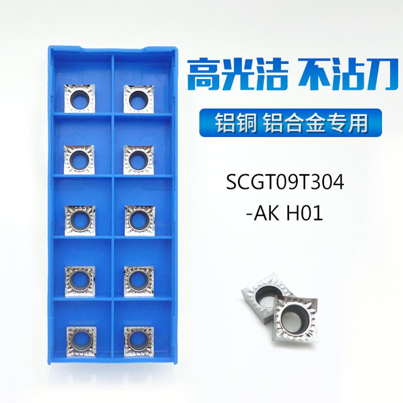 KORLOY 刀片 ( SCGT09T304-AK H01 )