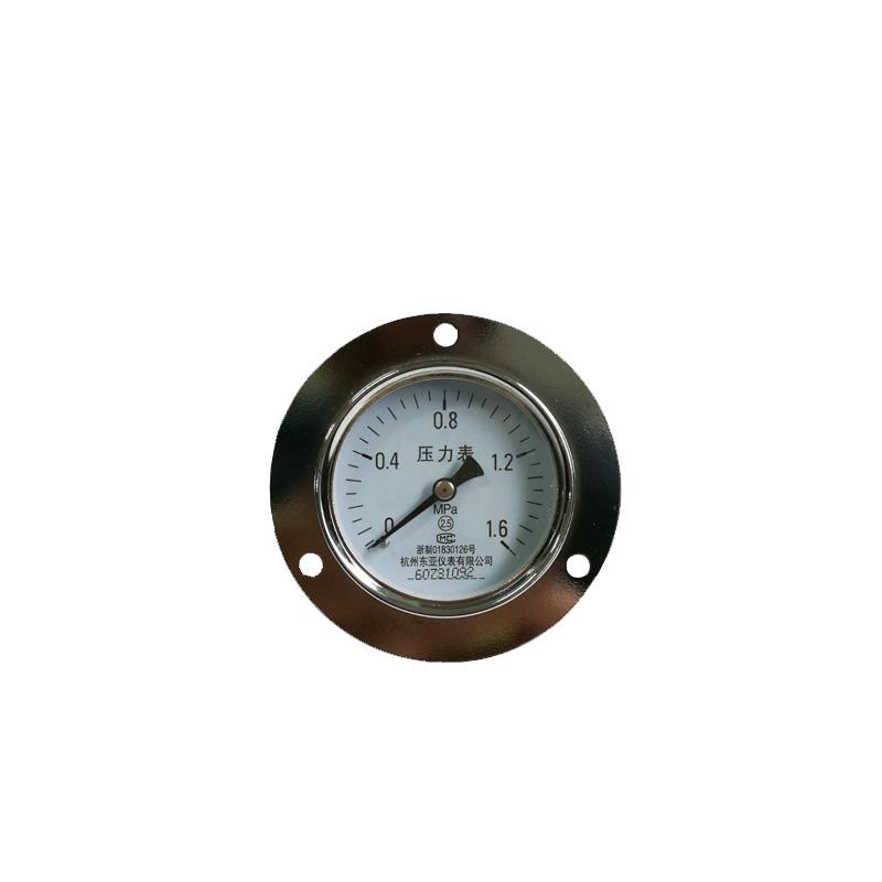 东亚 轴向带边压力表  (Y60ZT-0.6Mpa)